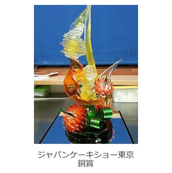 ディスプレイ部門 ジャパンケーキショー東京・・ 連合会会長賞(日本一)
